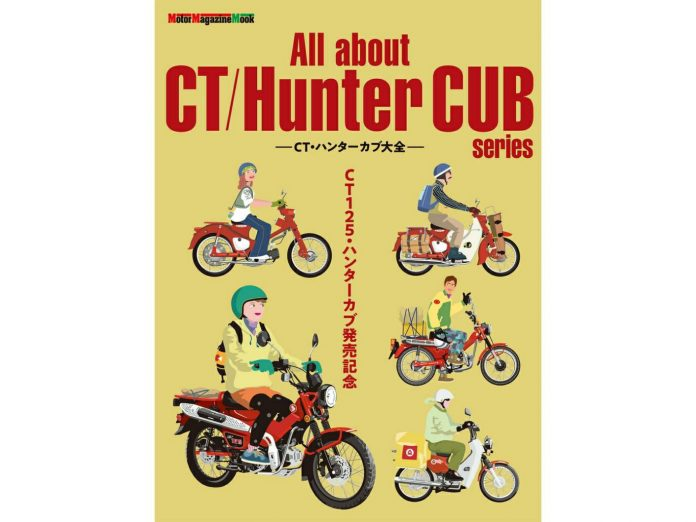 All about CT/Hunter