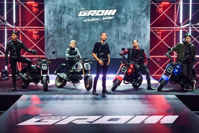 Honda Grom Baru
