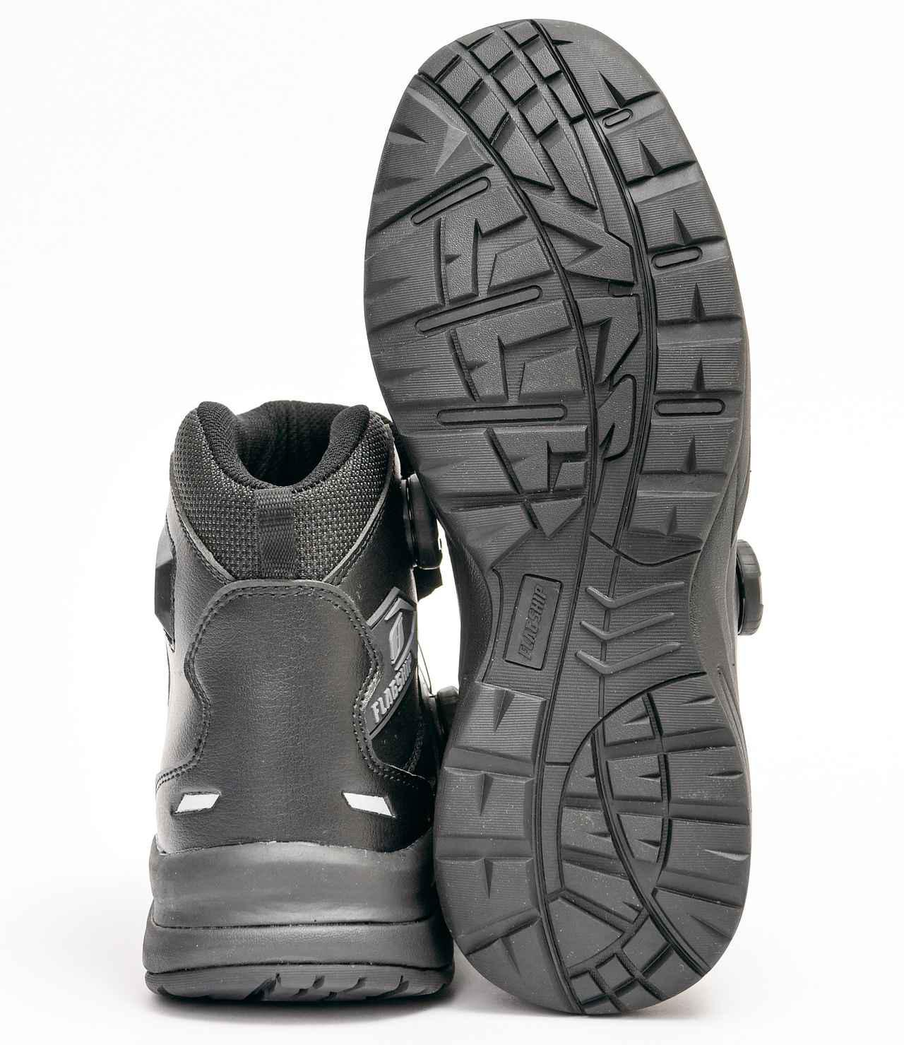 Riding Shoes Flagship