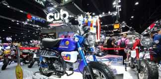 Motor Expo Thailand