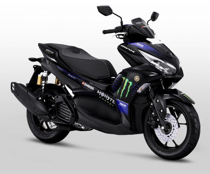 Aerox 155 Connected MotoGP