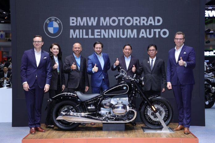 Motor Expo 2020 BMW