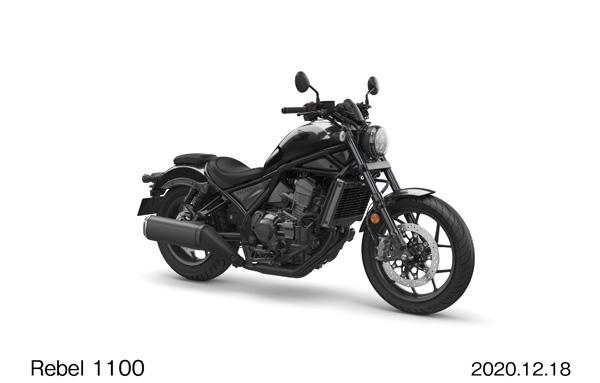 Honda Rebel 1100