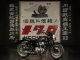 Kawasaki Meguro K3 Berbasis W800, Hidupkan Kembali Legenda '60-an