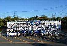 Kemenangan Suzuki