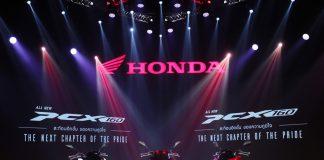 AP Honda 2021