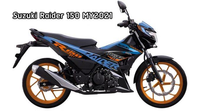 Suzuki Raider 150 2021