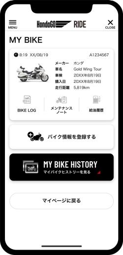 Aplikasi HondaGO Ride
