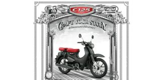 All New C125