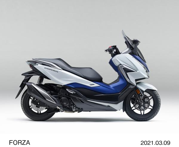Honda Forza Baru