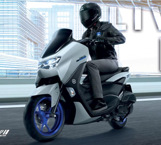 Warna Spesial Yamaha NMax