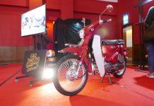 The BikerShop IIMS