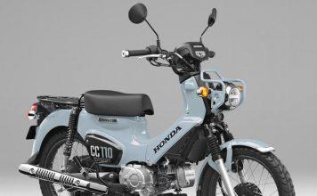 Honda Cross Cub110 2021
