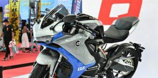 Motor Listrik QJ7000D